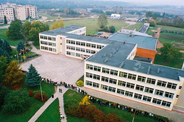 ISTORIJA – Druskininkų Ryto gimnazija
